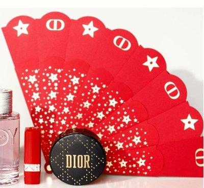 Dior 迪奧 扇子 紅色限量款 單賣扇子