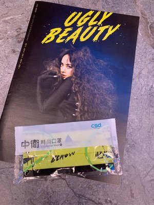 蔡依林2021年台北小巨蛋演唱會 口罩+場刊(現貨)