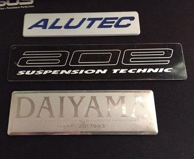 ALUTEC / AOE / DAIYAMA 彩色立體金屬銘版貼紙 一張