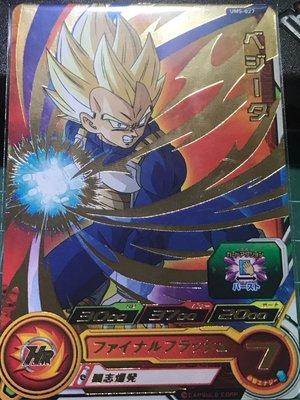 Super Dragon Ball Heroes SDBH 超級七龍珠英雄 達爾 UM5-027(日本目前最新彈)