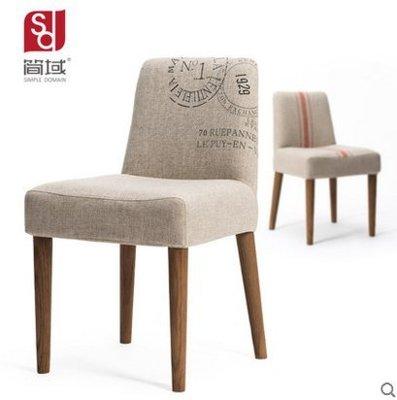 『格倫雅』簡域實木餐椅歐式實木椅子售樓處洽談餐桌椅咖啡靠背木椅^1719