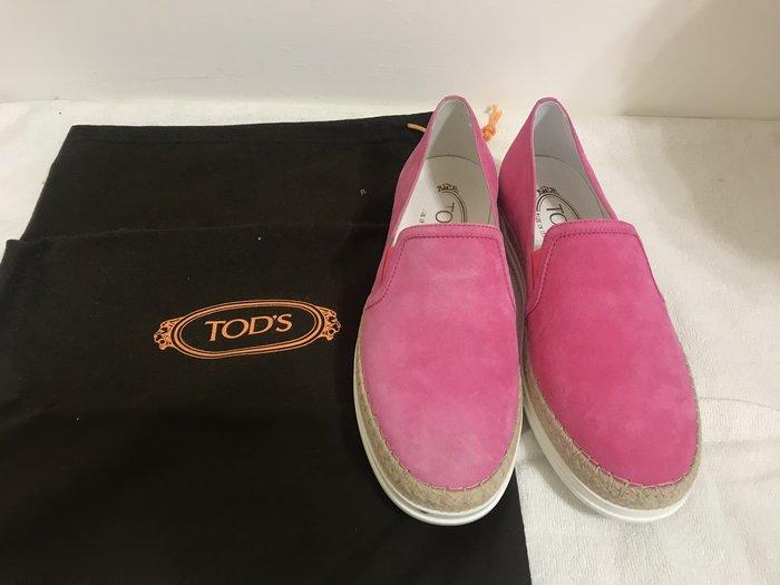 TOD'S粉色休閒草編鞋( 麂皮 )