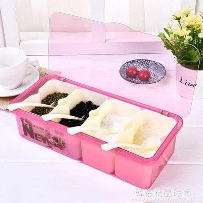 調味盒塑料家用調料盒廚房收納盒佐料鹽罐組合裝調味罐調味瓶套裝