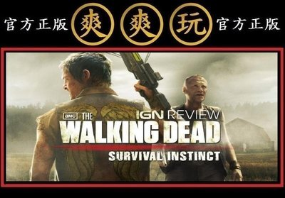 PC版 爽爽玩 STEAM 陰屍路行屍走肉生存本能 The Walking Dead Survival Instinct