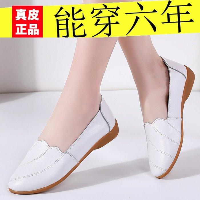 真皮媽媽鞋女2020秋季新款中年中老年小白鞋時尚休閑舒適單鞋