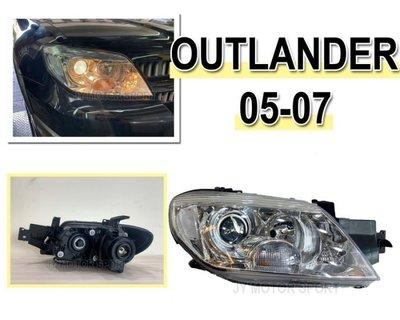 JY MOTOR 車身套件 _ 三菱 OUTLANDER 05 06 07 年 原廠型 晶鑽 大燈 頭燈