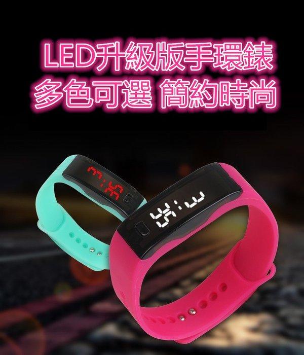 升級版【果凍色LED電子觸控手錶】情侶錶 觸控手鐲 果凍錶 非 小米手環 男女 運動手錶 手環  對錶 健身 路跑 跑步