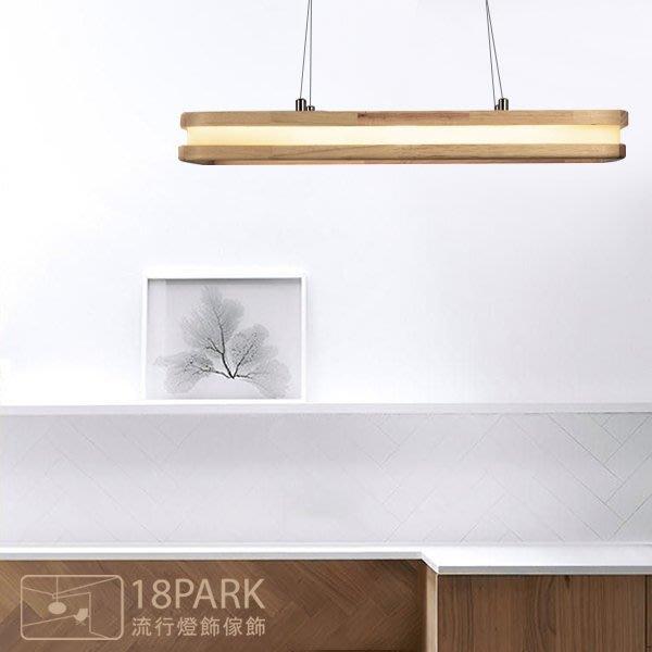 【18Park 】 溫暖木意 Muhe chandelier [ 沐禾風吊燈-60cm ]