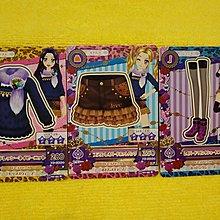 港版 Aikatsu! 偶像活動 星夢學園卡season 4 vol.1 N set (01-44,45,46)