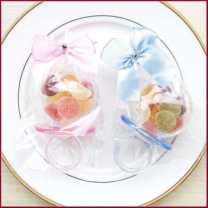 戒指奶嘴QQ軟糖(粉/藍 2色可挑)-生日分享/幼稚園禮物/兒童節/聖誕節/活動獎品/婚禮小物/禮贈品/幸福朵朵