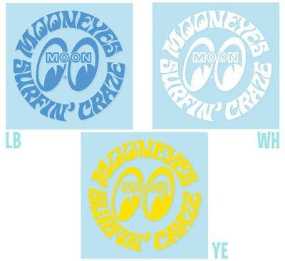 (I LOVE樂多)原版正品 MOONEYES Surfin' Craze 衝浪圓形貼紙 3種顏色供你選擇mooneyes