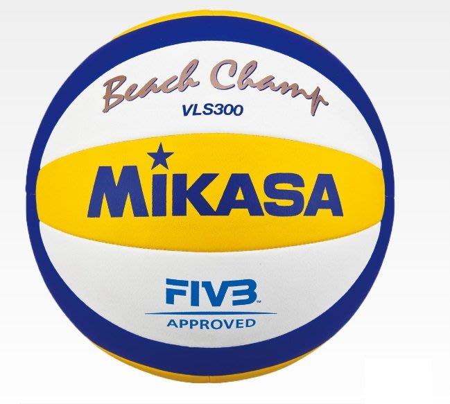 【綠色大地】MIKASA 超纖皮製比賽級沙灘排球 5號 ANGO CONTI Vega MOLTEN Spalding