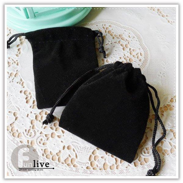 【贈品禮品】B2829 黑色絨布束口袋-小/方形絨布套/高級絨布套/絨布袋/飾品袋/束口袋/珠寶袋/首飾袋/收納袋
