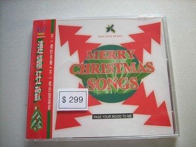 轟趴專用㊣正版連續狂歡聖誕禮讚JINGLE BELLS silent night WHITE CHRISTMAS盈字櫃8
