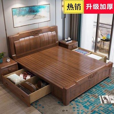 實木床主臥1.8米雙人簡約現代中式1.5m框架高箱儲物婚大床