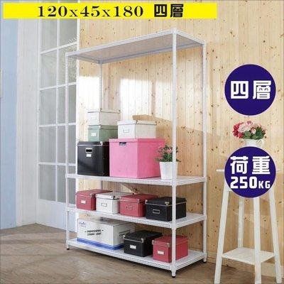 玄關/書房【居家大師】R-DA-SH107WH 洞洞板120x45x180cm耐重四層置物架 /層架 衣櫥