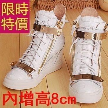 增高鞋(零碼賠售出清、恕不退換)-高雅好穿修身女休閒鞋56n41[韓國進口][米蘭精品]
