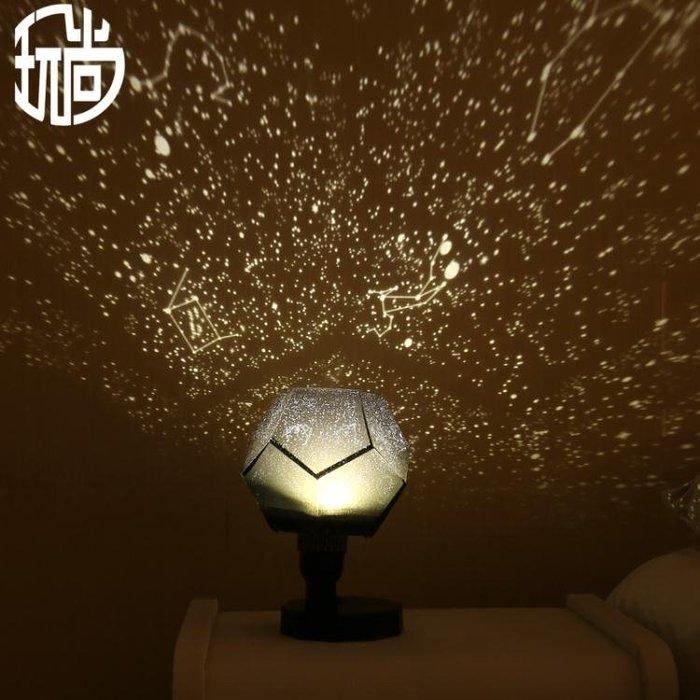 彩燈—浪漫四季星空投影燈DIY安睡夜燈led滿天星空燈投影儀