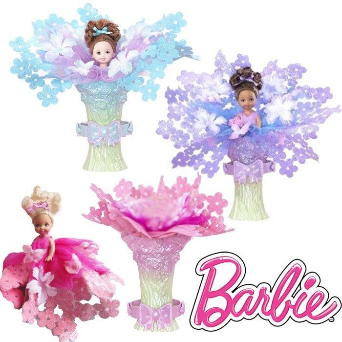 Colorful DAY MATTEL Barbie夢中的婚禮捧花凱莉三款Flower小凱莉KELLY娃娃112501