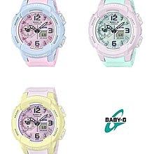 BuyLike!CASIO BABY-G BGA-230PC-2B, 6B ,9B 粉紅 女 錶 BGA-230  (包快遞)