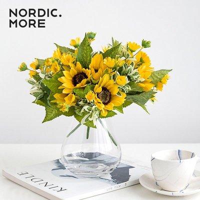 人造花 假花 裝飾花北歐國度透明玻璃小花瓶仿真向日葵家居裝飾花藝套裝客廳軟裝飾品【最小尺寸】
