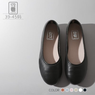 中大尺碼女鞋 真皮簡約輕量百搭娃娃鞋/平底鞋 40-45碼 172巷鞋舖【BD188-13】
