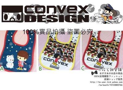。小花豆雜貨舖。日本潮牌convex純棉加大加厚型按扣圍兜口水巾
