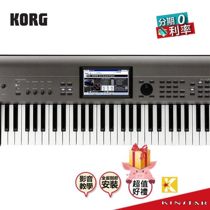 【金聲樂器】Korg Krome EX 61鍵 合成器工作站 Krome EX61