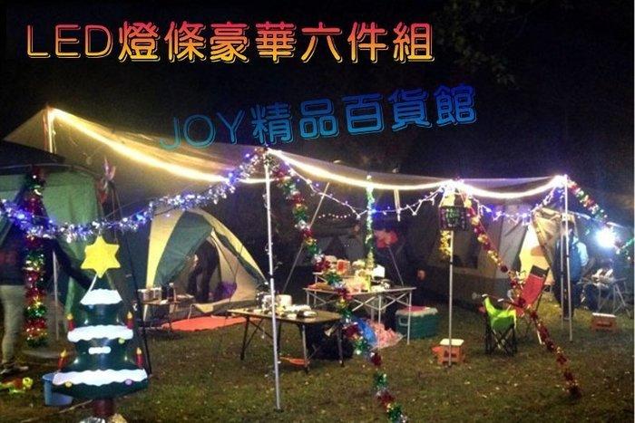 LED燈條,防水燈帶,爆亮,可調光防,露營燈5730雙排180珠,6公尺套餐(配無段式調光插頭)