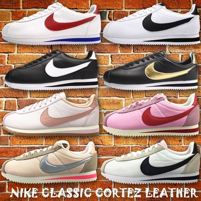 NIKE CLASSIC CORTEZ LEATHER 耐吉 阿甘鞋 紅白藍 黑白武士 金勾 粉紅 灰 休閒鞋 慢跑鞋