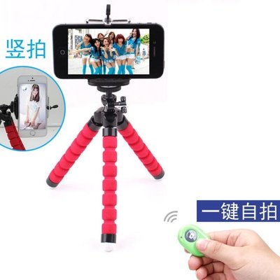 八爪魚手機三腳架迷你拍照神器三角支架懶人通用便攜自拍錄像直播