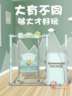 兒童滑梯室內幼兒園寶寶家用游樂場小型小孩滑滑梯秋千三合一組合 XW