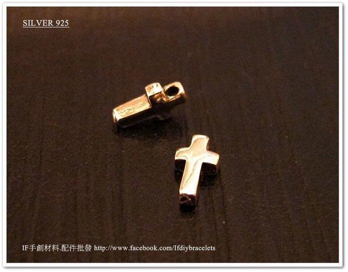 進口 泰銀 925 純銀 TC3ae210 小十字架連結 連接 飾品 配件 個性 手創 DIY 手鍊 項鍊 蠟線