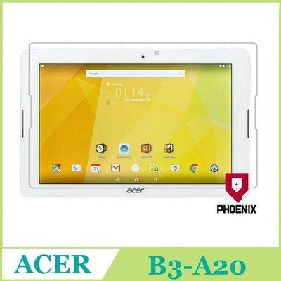 『PHOENIX』高流速 Acer B3-A20 FHD 專用 保護貼 防眩 低霧面 螢幕貼+ 鏡頭貼