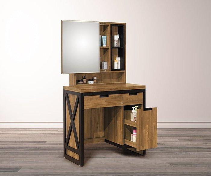 奧斯汀2.7尺鏡台(含椅子) 👍台灣製造👍另有系列家具😊暖暖屋傢俱傢飾😊