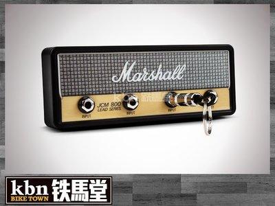 ☆KBN☆鐵馬堂 Plugin Marshall JCM800 CHEQUERED 音箱頭 鑰匙座 鑰匙圈 音箱 復古