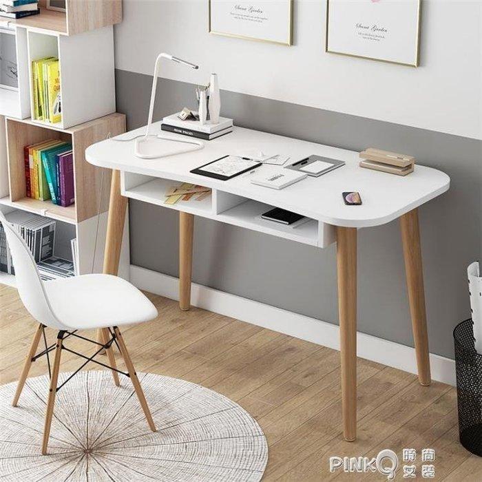 ins北歐簡約家用電腦台式書桌學生寫字台辦公現代臥室小戶型桌子CY 全館限時免運
