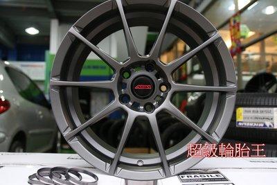 超級輪胎王~全新式樣~富特麗鋁圈~NP-61~17吋~5X112~ET45~8J~消光灰~[直購價4000] 輕量化