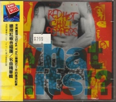 華聲唱片- 嗆辣紅椒合唱團 Red Hot Peppers   / 名曲精華輯 What Hits / 全新未拆CD -- 110617