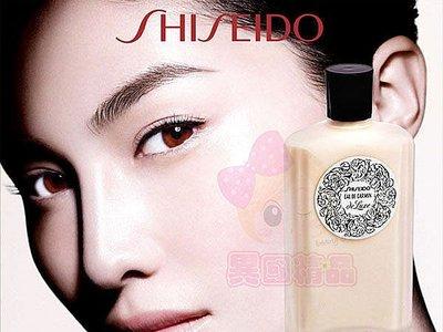 Shiseido 資生堂 豪華級 嘉美豔容露 (台灣版)  150ml【特價】§異國精品§