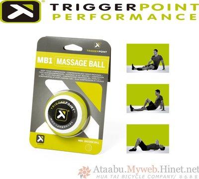 Trigger point MB1 Massage Ball 綠色版標準版按摩球輕巧方便攜帶 免運費 超商貨到付款免運費