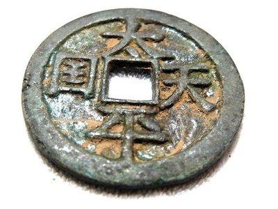 【 金王記拍寶網 】T1538  中國...