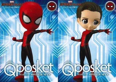 全新 日版 Banpresto Q Posket Marvel qposket 蜘蛛俠 決戰千里 Spider-man Spiderman AB款 一套