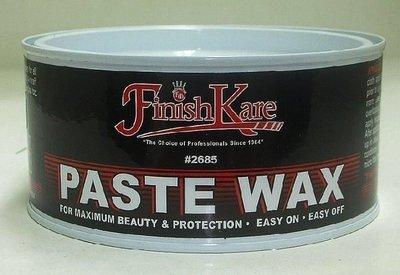 速保麗-Finish Kare 2685 Pink Paste Wax –火龍果棕櫚蠟~買一送三-$580