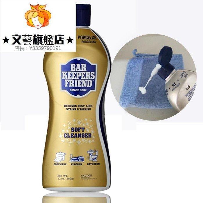 預售款-WYQJD-美國進口不銹鋼清潔劑淋浴花灑清洗除垢水龍頭強力去污膏除銹光亮*優先推薦