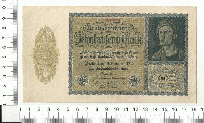日治時期臺灣地區「德國金貨馬克債券」壹萬圓1922年版498999