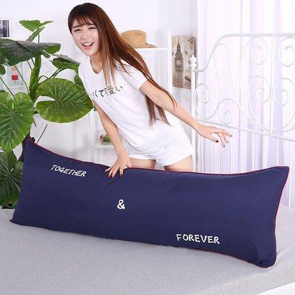 長枕套雙人枕套1.2/1.5/1.8m情侶婚慶單人枕頭套枕芯枕套
