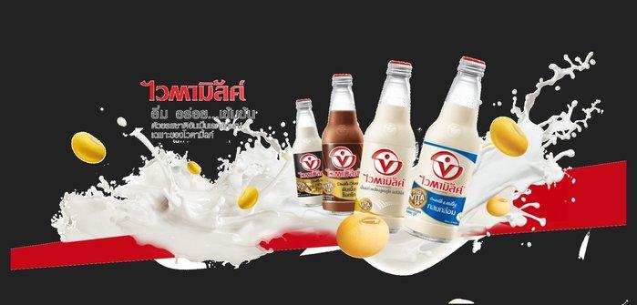 【BOBE便利士】泰國 VITA 豆奶 6口味