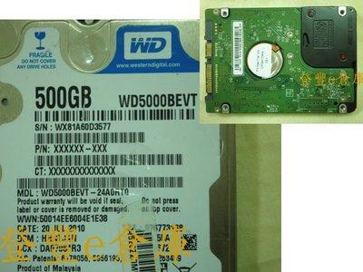 【登豐】 F18 WD5000BEVT-24A0RT0 500G SATA 板子燒焦 救資料 資料突然不見 檔案救援