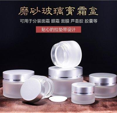 ☆芊芊☆現貨~5ml茶色玻璃面霜盒5g...